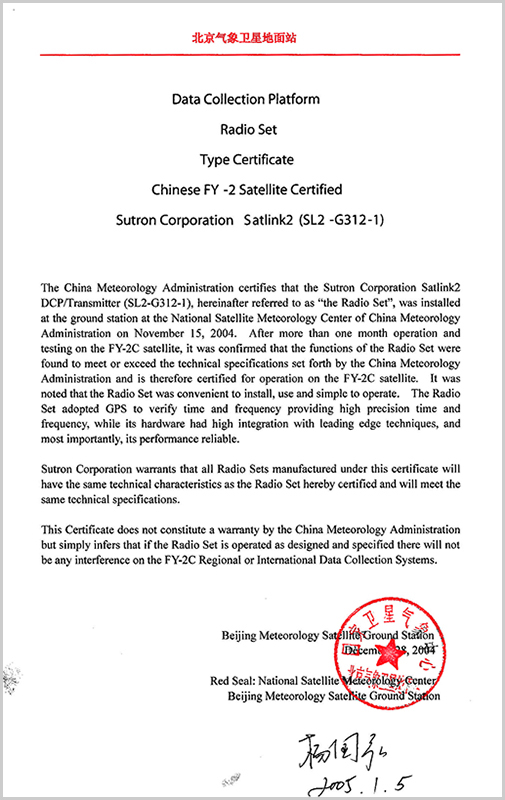 Certifications and contracts sutron corporation certifications and contracts yadclub Choice Image